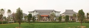 Full View of Zhengzhou Kaifu Hotel