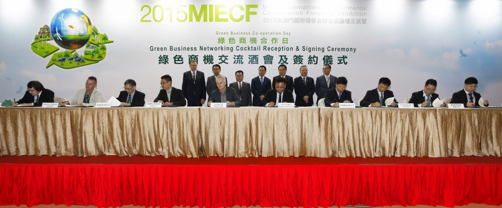 Landmark Green Alliance Announced Between Singapore And Macau Companies