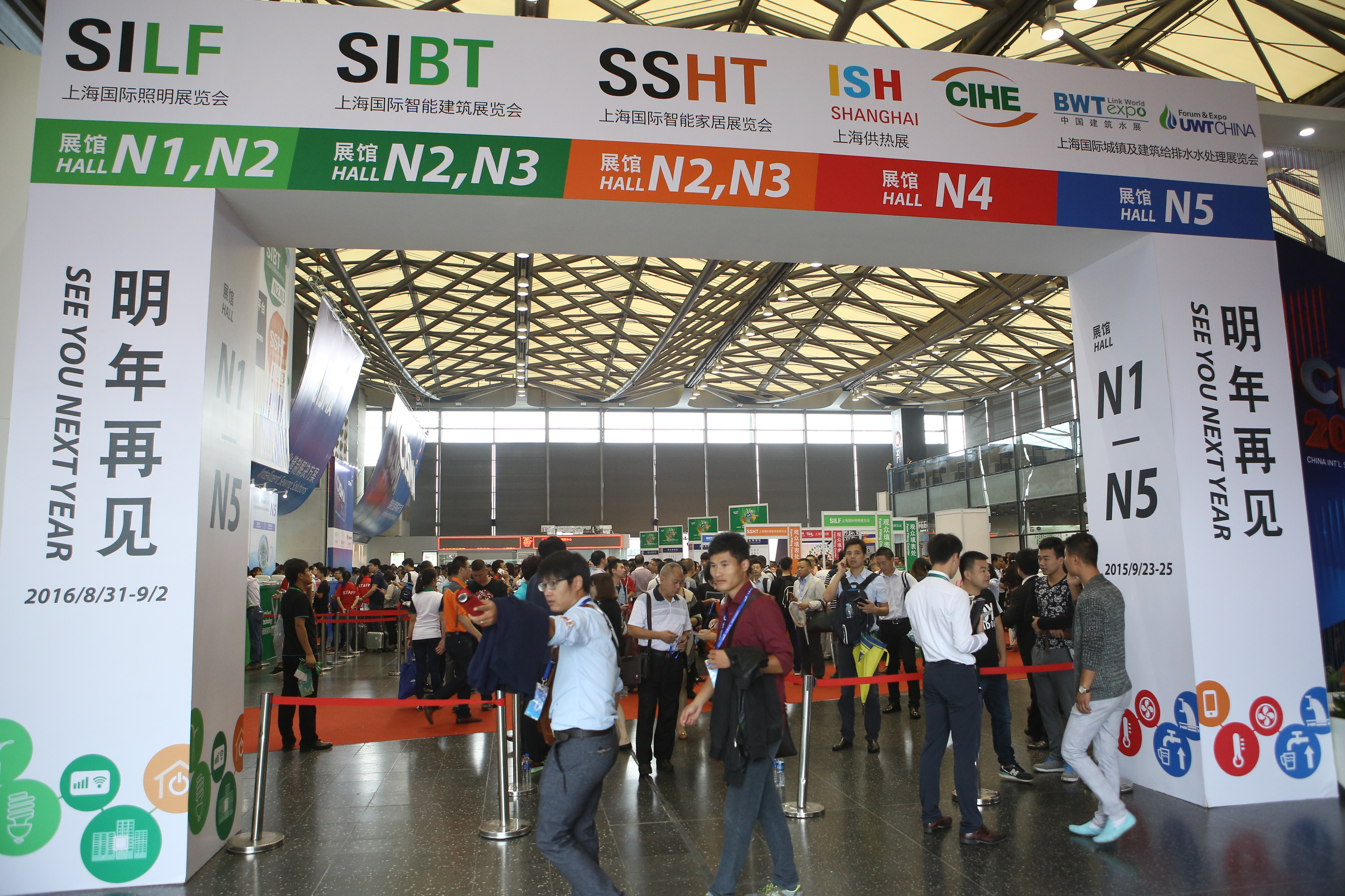 The Shanghai edition, which comprised five fairs, occupied 40,000 square metres of exhibition space