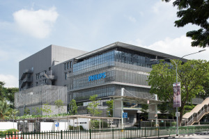 The new Philips APAC Centre.