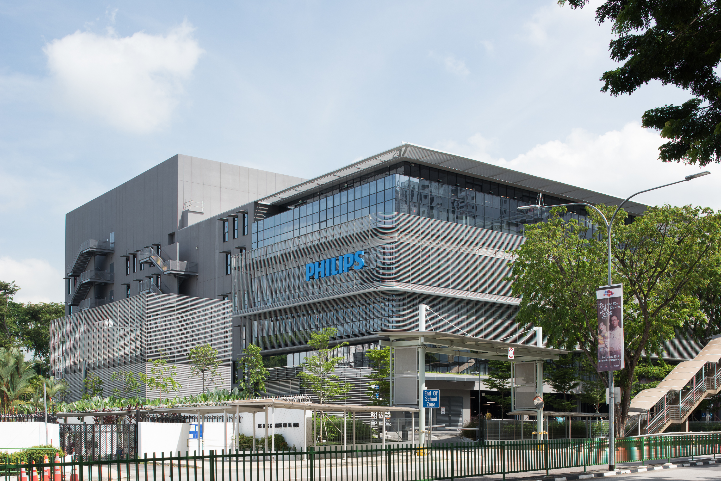 Philips' New APAC Headquarters to Address Healthcare Needs