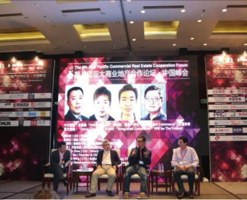 The event was graced by various top professionals and served as more than just a regular forum.